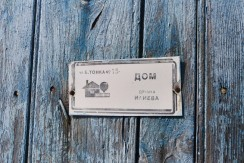 Bulgaria house for sale 1006